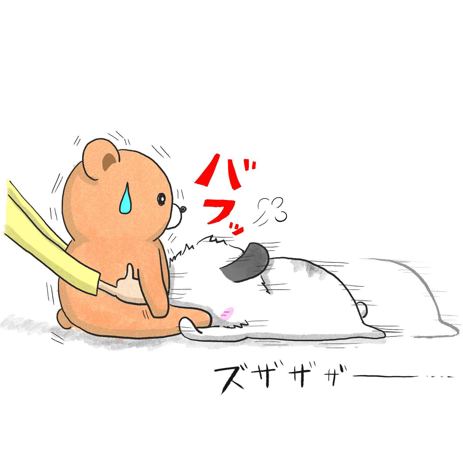 うさぎの漫画04